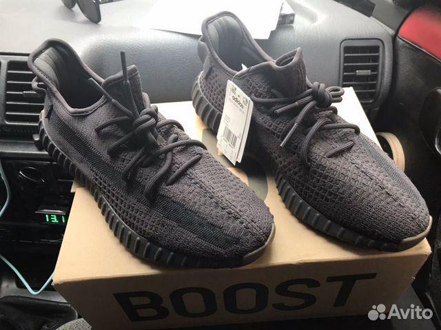 kinder adidas yeezy boost 350