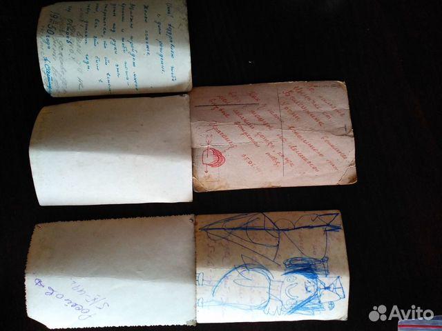 Старые открытки-фото