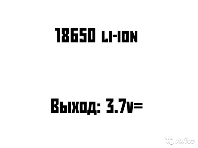 Аккумулятор 18650 li-ion 3.7v Sony (2шт) купить 3