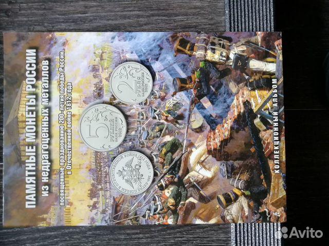 Альбомы с памятными монетами  89156021289 купить 6
