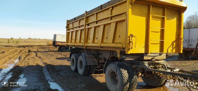 Sell trailer(dump truck) buy 3