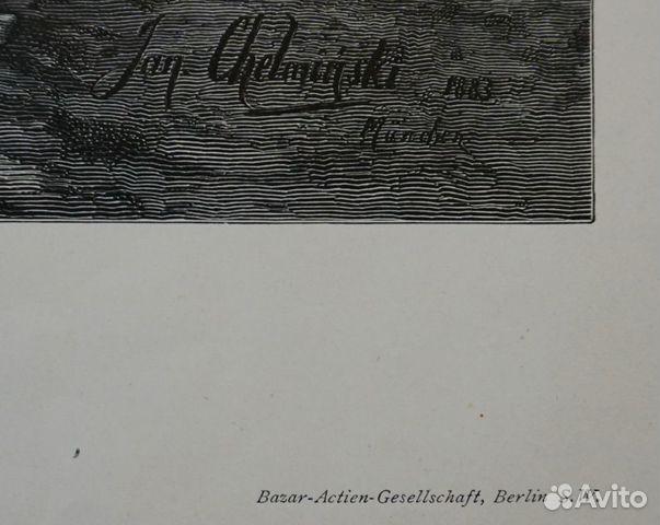 Старинная гравюра 1887 г. охота лошадь антиквариат купить 4