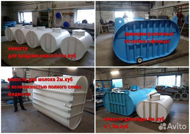 Емкости для перевозки молока, воды и др. жидкостей 89244569000 купить 6
