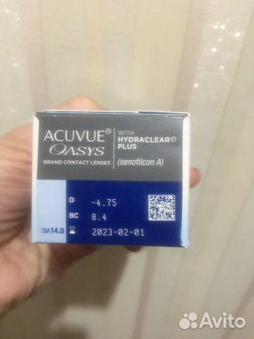Линзы контактные 89144725169 купить 2