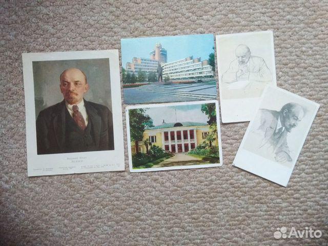 Книги о Ленине. (22 апр. В.И. Ленину 150 лет) 89379670577 купить 9