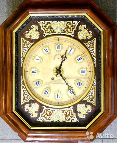 Mozer середина прошлого века продать часы ломбарды 24 часа харьков