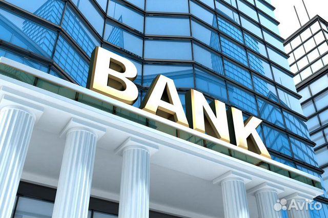 Ваш реальный бизнес - Кредиты и Займы онлайн сайт