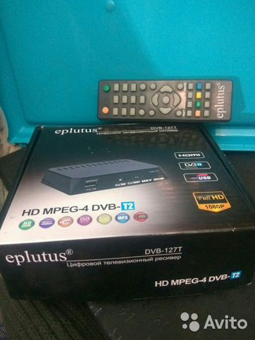 89632955634  TV приставка на 20 каналов