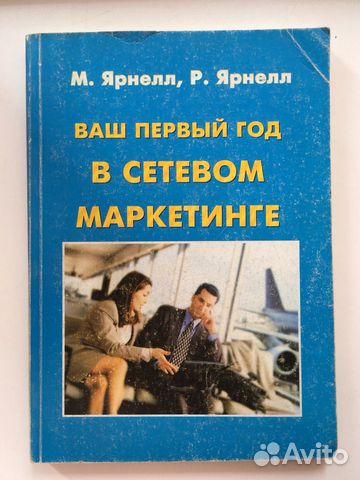 Мини книги бесплатно  89633842884 купить 4