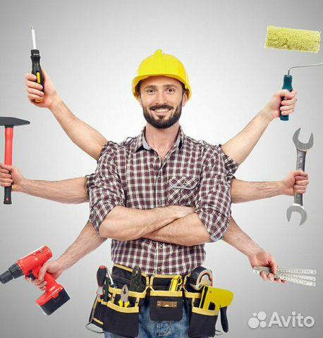 Строительство и ремонт 89537237683 купить 1