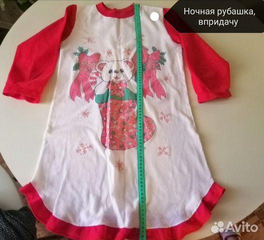 Платья на девочку  89200271879 купить 6