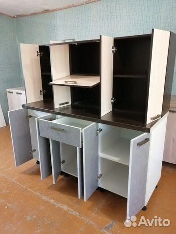 Kitchen set  buy 2