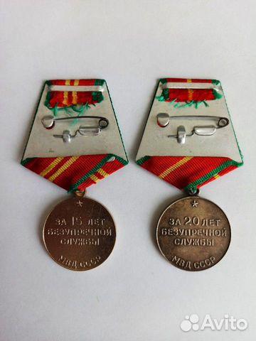 Медаль за 20 и 15 лет безупречной службы мвд  89371276444 купить 2