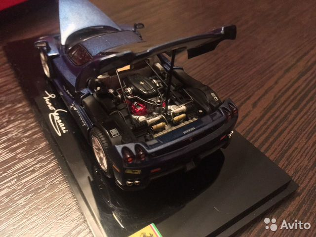 Ferrari Enzo Kyosho 1/43