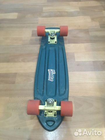 Longboard  buy 2