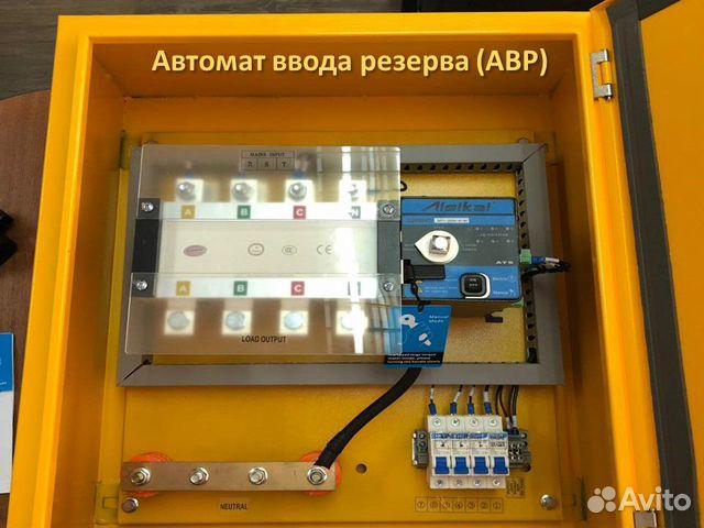Дизель генератор 10 кВт  купить 9