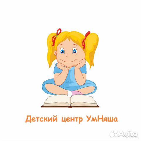 детский клуб вакансии москва