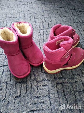 Угги, ботинки  89529161603 купить 2