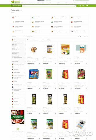 Готовый интернет-магазин продуктов питания и еды  89676082788 купить 5