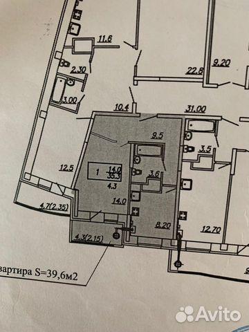 1-к квартира, 37.5 м², 7/14 эт.  89373886388 купить 1