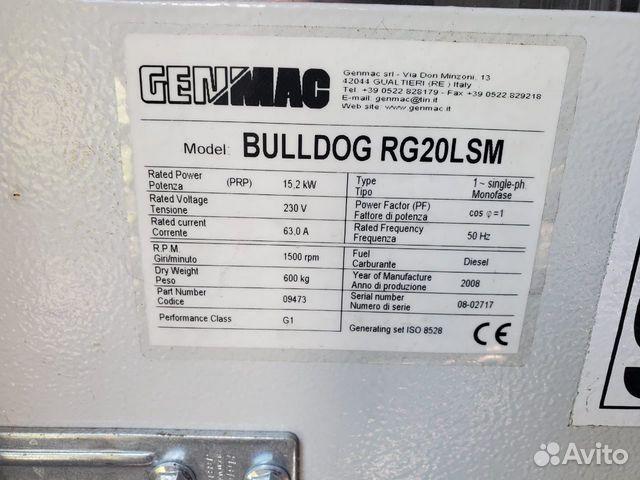 Генератор дизельный Genmac Bulldog RG20LSM (15.2 к  89215749212 купить 3