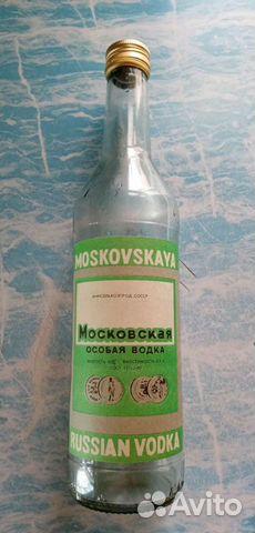 Бутылка из под Водки СССР Московская