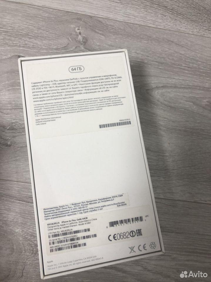 iPhone 6s Plus 64 / оригинал  89378612132 купить 4
