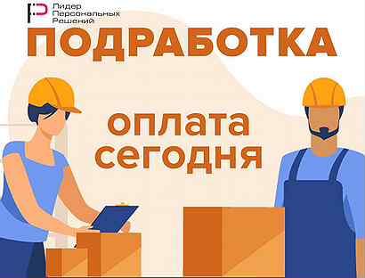 Работа в октябрьский вакансии работы в белгороде для девушек