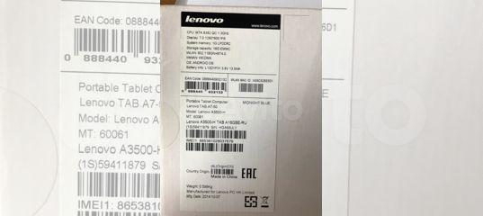 7 Lenovo Ideatab A7 50 3g 16gb A3500 Midnight Blue Avito