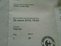 Билеты на концерт группа abba