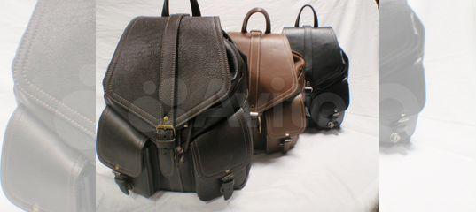 35da44f315e8 Большой кожаный рюкзак рр-2 Россия купить в Москве на Avito — Объявления на  сайте Авито