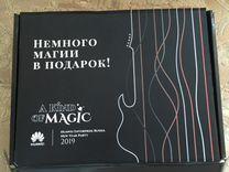 Светильник гитара huawei новый