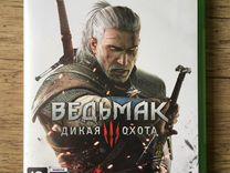 Ведьмак 3 Xbox One