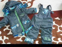 Куртка и штаны, комплект