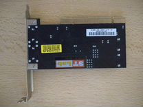 Stlab IP-S11-A322-00-00012