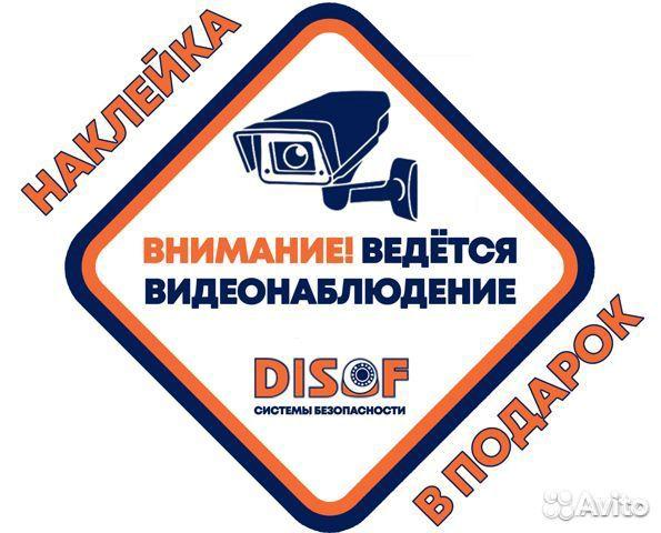 Видеонаблюдение. Готовый комплект IP камер №967  89087974107 купить 4
