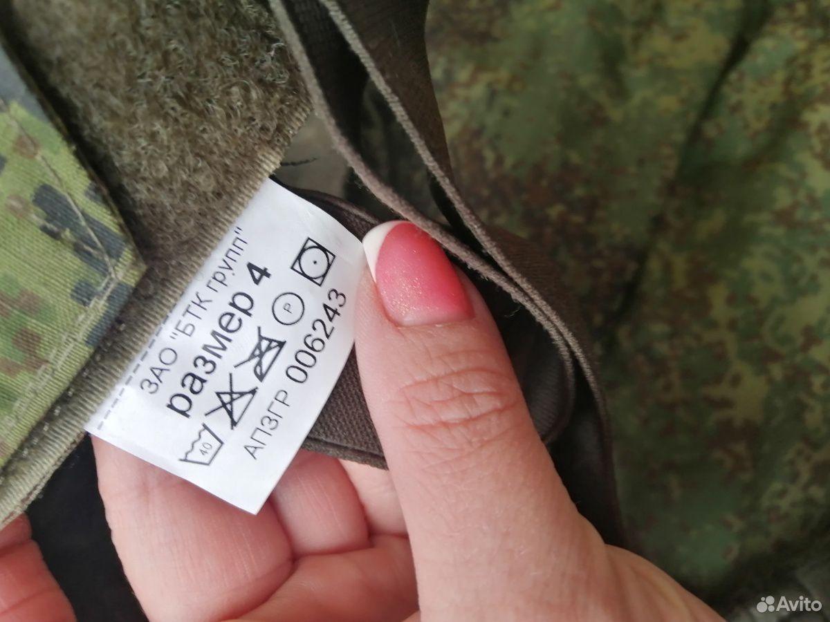 Штаны, зимние новые камуфляжные  89009937451 купить 2