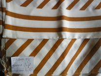 Отрезы ткани СССР