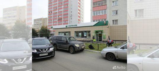 Отделение банк татарстан 8610 пао сбербанк г казань телефон