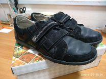 Туфли (полуботинки) р-р 41