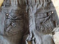 Новые джинсы (Польша Войчик)