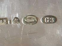 Сахарница серебро 84 проба