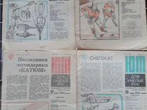 """Приложение к журналу """" Юный техник"""" 1984"""