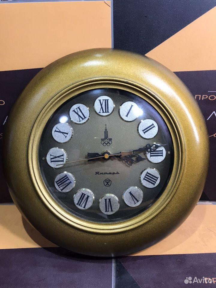 Часы Янтарь Олимпиада кварц  89875448477 купить 1