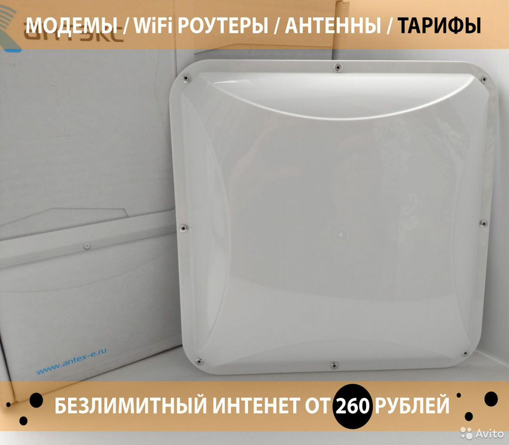 4G Антенна для модема Petra BB Mimo-15Db