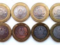 Иран 250 риалов 8 монет