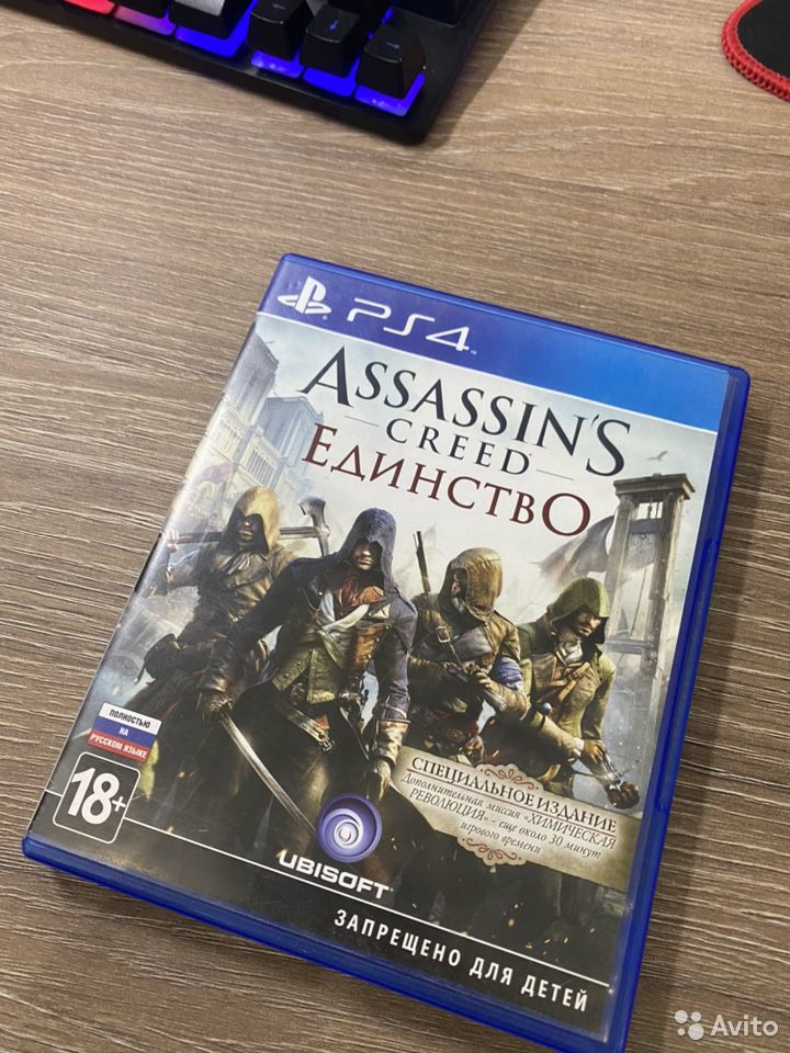 Игры для PlayStation 4  89521180616 купить 2