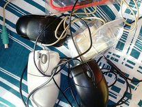 Мыши компьютерные 1 со старым разъемом, две usb и