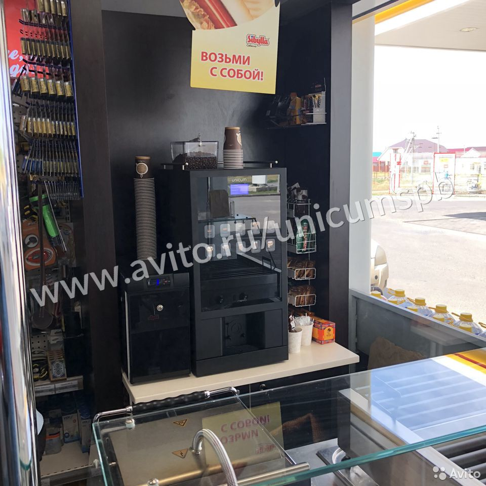 Кофемашина Nero  88001008863 купить 1