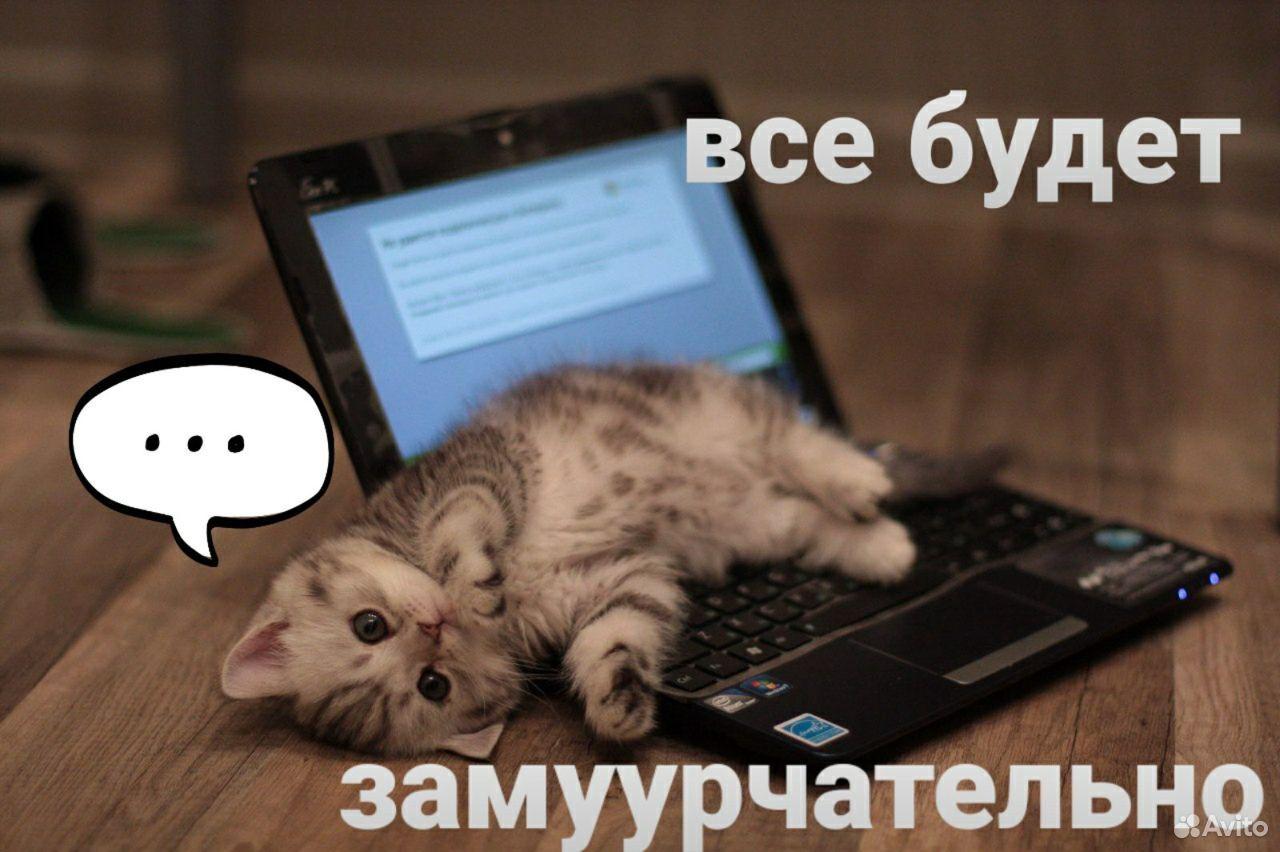 Ремонт компьютеров и ноутбуков.Windows.Набор текст  89114878634 купить 2